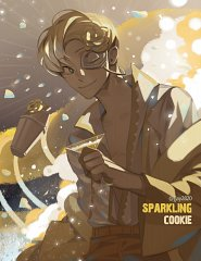 Sparkling Cookie (Star Guest)