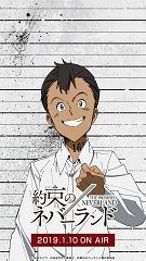 Don (Yakusoku no Neverland)