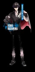 Kuzuriha Yoru