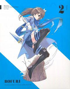 Sally (Itai no wa Iya nano de Bougyoryoku)