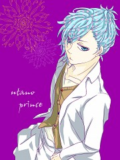 Mikaze Ai