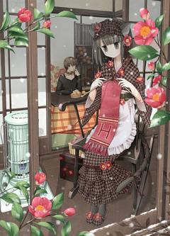 Akatsuki no Kemono