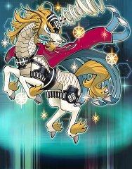 Majespecter Unicorn Kirin
