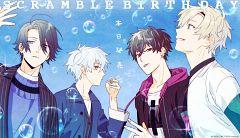 Scramble Birth Day
