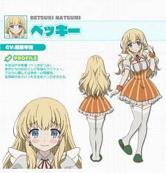 Bekki Natsumi