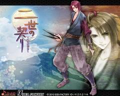 Akatsuki (Nise no Chigiri)