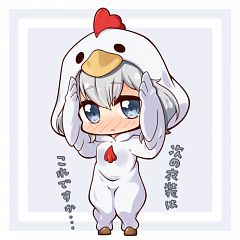 Konno Junko