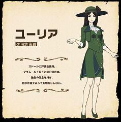 Yuria (Kouya no Kotobuki Hikoutai)