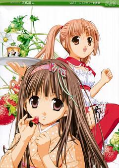 Girls Girls Girls! 3 -cover Girl Collection-