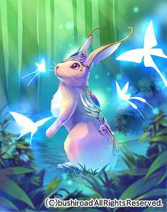 White Rabbit Of Inaba