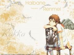 Haibane Renmei