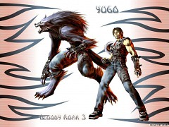 Yugo The Wolf