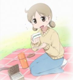 Sakurai Izumi