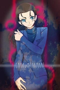 Mizunashi Rena