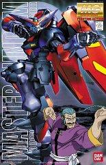 GF13-001NHII Master Gundam