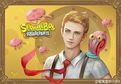 Robert Squarepants