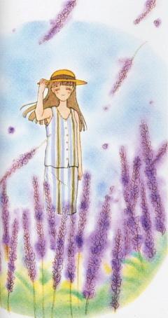 Sakaguchi Alice