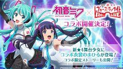 Shoujo☆Kageki Revue Starlight -ReLIVE-