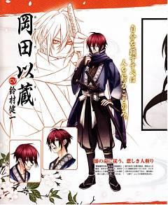 Okada Izou (Hakuouki)