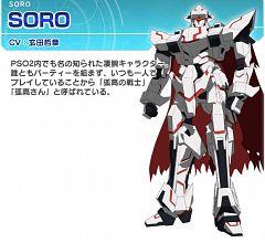 SORO (PSO2)