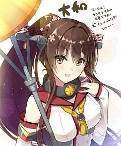 Yamato (Kantai Collection)