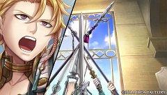 Mordred (Princess Arthur)
