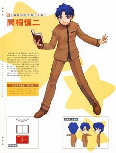 Matou Shinji