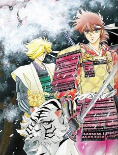Yoroiden Samurai Troopers