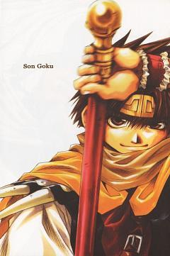 Son Goku (Saiyuki)