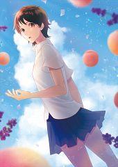 Konno Makoto