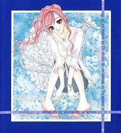 Ageha Shiroi