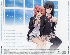 Yahari Ore no Seishun Love Come wa Machigatteiru Kan