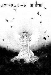 Angelique Limoges