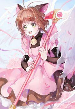 Kinomoto Sakura