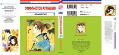 Otogi Moyou Ayanishiki