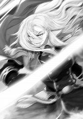 Saikyou Degarashi Ouji No An'Yaku Teii Arasoi