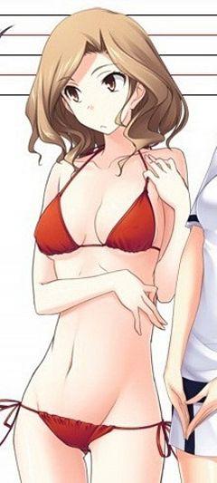 Ogasawara Chika