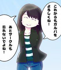 Marina Tsukishima