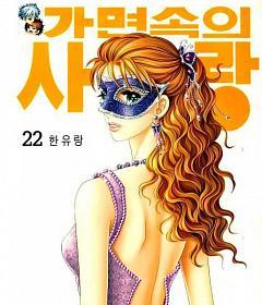 Suh Hyunbin