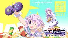Choujigen Game Neptune: Nep Natsuyasumi