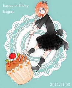 Kagura (Gin Tama)