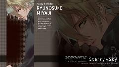 Miyaji Ryunosuke