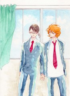 Doukyuusei (Manga)