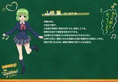 Yamabuki Hotaru