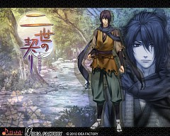 Shuuya (Nise No Chigiri)