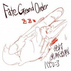 Fou (Fate/Grand Order)