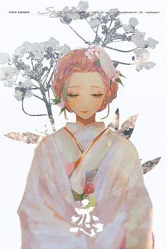Kanroji Mitsuri