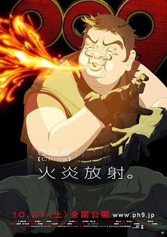 Chang Changku