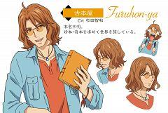 Furuhon-ya (Youkai Apato no Yuuga na Nichijou)