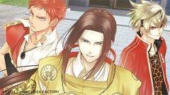O*G*A Oni-gokko Royale Hunter wa Field de Koi o Suru
